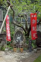 観静院(豊島)