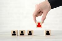 ビジネスイメージ―人の選択・選抜