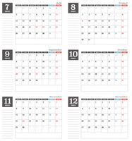 ※祝日改正版 マンスリーページ 月間予定表 2021年7-12月