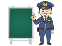 警察官の男性と黒板