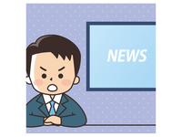 ニュースを伝える男性アナウンサー