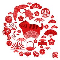 寅年の年賀状素材 円形の年賀シンボル
