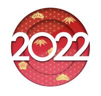 年賀状素材 2022年の立体レリーフシンボル