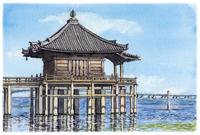 水彩画 浮御堂