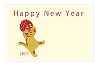 2022年寅年年賀状