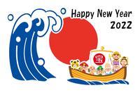 2022 ハッピニューイヤー 日の丸 七福神の宝船 テンプレート
