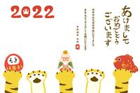 2022 寅年 シンプルなトラの手 年賀状 はがき 横型 テンプレート イラスト素材