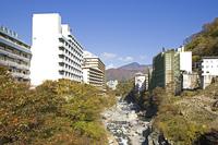 秋の鬼怒川温泉