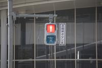 歩行者用信号赤