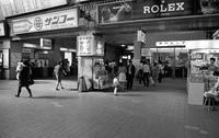 横浜・横浜駅東口