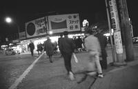 横浜・夜の伊勢佐木町