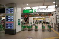 盛岡駅新幹線改札口