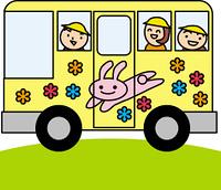 園児・送迎バス