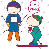 学校行事教材イラスト素材集 冬の学校行事 スキー学習の画像素材