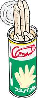 ホワイトアスパラガスの缶詰