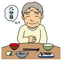 シニアの食生活(八分目)