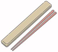 箸と箸ケース