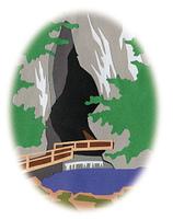 山口/秋芳洞