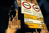 ローマの道路標識