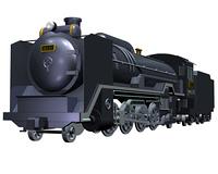 D51形蒸気機関車(CG)