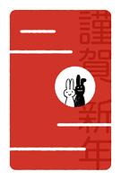 ウサギ二○一一(はがきデザイン)