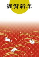 ウサギ三羽(はがきデザイン)