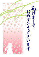 ウサギと桜(はがきデザイン)