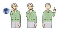 高齢の男性-3ポーズ