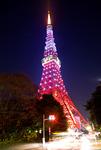 ライトアップした東京タワー