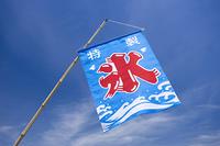 かき氷の下げ旗
