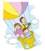 風船に乗る家族