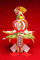 正月 鏡餅 謹賀新年 御幣飾り