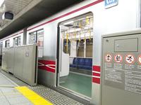 地下鉄のホームドア