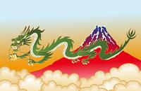 竜と赤富士