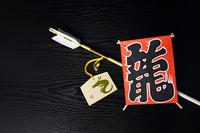 正月破魔矢 龍の和凧と辰の絵入りの絵馬