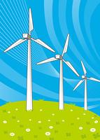 風力発電縦位置
