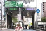 首都高速のゲート