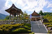 長野県阿智村 信濃比叡根本中堂