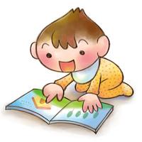 絵本を見る赤ちゃん