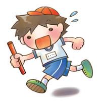 リレーで走る男の子