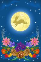 十 五夜(満月/秋の植物/跳ねウサギ)