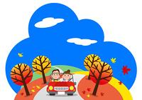 秋にドライブデートするカップル