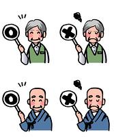 シニアの表情4パターン