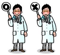 ドクター、ジャッジ