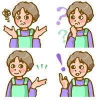 主婦の表情4パターン