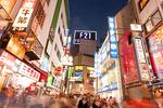 夕暮れの渋谷センター街