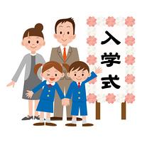 入学式/家族