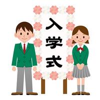 入学式/幼馴染