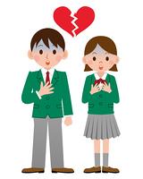 高校生の失恋