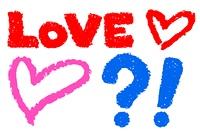LOVE Heart ?!